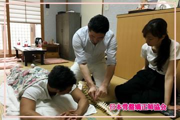 日本骨盤矯正師協会