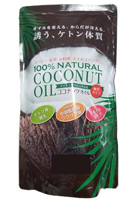 酸化しないココナッツオイルプレゼント